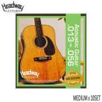 HEADWAY AG Strings Medium 013-056 アコースティックギター弦