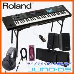 キーボード自宅練習セット Roland JUNO-DS61で始めるシンセ入門8点セット