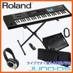 ROLAND JUNO-DS61 (アンプ付きローランドシンセ入門セット)【送料無料】
