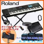 Roland JUNO-DS 61 キーボード入門セット(キーボード