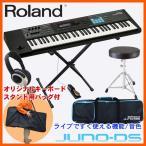 Roland JUNO-DS 61 キーボード入門セット(X型スタンド