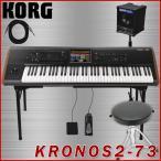 KORG KRONOS 73 シンセサイザー 自宅練習セット