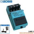 【ACアダプター付き】BOSS ベースリミッターエンハンサー LMB-3 Bass Limiter Enhancer ボスコンパクトエフェクター