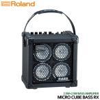 Roland ベースアンプ MICRO CUBE BASS RX マイクロキューブ ローランド MCB-RX