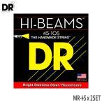 ベース弦 DR 45-105 MR-45 2セット HI-BEAM ミディアム ステンレス弦 ハイビーム 小型便対応(1点まで)