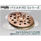 パイステ(PAISTE)PSTX(PST-X)シンバル 小型ハイハットシンバル(ボトム用10インチ)PST-X-SWHAT10B(HHCYM)