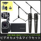 ZOOM ハンディカメラ Q8 (楽器用マイクとショートブームマイクスタンド付きセット)