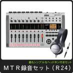 ZOOM MTR R24 (ステレオヘッドフォン付きセット) ズーム マルチトラックレコーダー