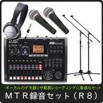 ZOOM マルチトラックレコーダー R8 (ヘッドフォン/マイク×2/スタンド×2付きセット)