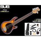 Sterling by MUSICMAN 5弦ベース ヘッドホンアンプセット Ray5 HBS 初心者セット スティングレイ