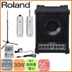 ワイヤレス・ピンマイク付き 出力30W 簡易PAセット Roland CM-30 拡声スピーカーセット