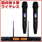 SOUNDPURE 800MHz帯ワイヤレスマイク 2本セット 上位版SPv8011S-VDUAL