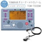 YAMAHA チューナーメトロノーム モンスターズインク TDM-700DMI クリップマイク(ホワイト/ブラック)付き (ヤマハ TDM700DMI)