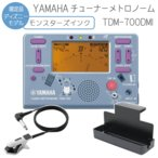 YAMAHA チューナーメトロノーム モンスターズインク TDM-700DMI クリップマイク(ホワイト/ブラック)&譜面台トレイラック付き (ヤマハ TDM700DMI)