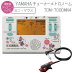 YAMAHA チューナーメトロノーム ミニーマウス TDM-700DMN4 クリップマイク(ブラック/レッド)付き (ヤマハ TDM700DMN4)
