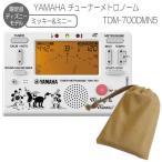 【限定特価】YAMAHA チューナーメトロノーム ミッキー&ミニー TDM-700DMN5 巾着ケース付き (ヤマハ TDM700DMN5) メール便送料無料
