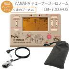 YAMAHA ���塼�ʡ���ȥ�Ρ��� �ס����� TDM-700DPO3 ����åץޥ���(�ۥ磻��/�֥�å�)���������ѥ������դ���(��ޥ� TDM700DPO3)