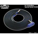 VOX ギターケーブル VGS-50 5m Special Cable シールド