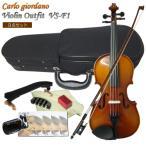 子供用分数バイオリンセット  1/10サイズ 9点セット V