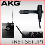 ワイヤレスピンマイク AKG WMS40 PROMINI JP1 ラベリアマイクCK99L