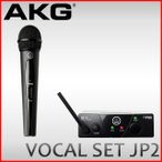 AKG ハンド型ワイヤレスマイク WMS40 PROMINI VOCALSET JP2(809.125MHz)