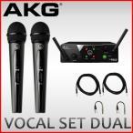 接続ケーブル付き■AKG ワイヤレスマイク2本/受信機付きセットパック WMS40 PRO MINI VOCAL SET DUAL