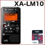 JVC レコーダー XA-LM10-BK(ブラック)  [メトロノーム&チューナー内蔵]