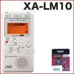 Victor レコーダー XA-LM10-WH(ホワイト)  [メトロノーム&チューナー内蔵]