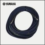 ヤマハ YSC20PP スピーカーケーブル 20m