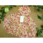 ラッシュガード キッズ (送料無料) 長袖 130cm PRIVATE LABEL (プライベートレーベル) フルジップ 花柄 オレンジ 女の子