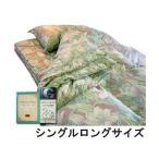羽毛布団 シングルサイズ ロマンス 高品質 羽毛布団5点セット ダウン95% 羽毛ふとんセット