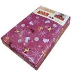 こたつ布団 カバー 長方形 掛けカバー こたつ掛け布団カバー コタツ 220×300cm用 (215×295cm) 動物柄 ネコ 赤系