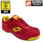 安全靴 LOTTO WORKS LQ-103 紐タイプ メッシュ 24.5〜28.0cm レッド 赤 樹脂先芯 セーフティシューズ