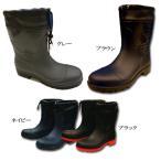 長靴 安全長靴 S-zero SZ-630 ショート丈 フード付き 抗菌 防臭 鋼製先芯 M L LL 3L 迷彩 黒 紺 茶 ワークブーツ