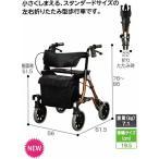 歩行車 歩行補助車 (送料無料) アロン化成 座席付き トライリング 歩行器