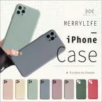 iPhoneケース シリコンケース スマホケース おしゃれ iphone 12 promax カバー  アイフォンケース iphone12pro シリコン クリア レザー シエル 多色