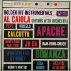 アル カイオラ楽団 AL CAIOLA & HIS ORCHESTRA ゴールデン ヒット インストゥルメンタル GOLDEN HIT INSTRUMENTALS SJET-7016 中古LPレコード 12インチ盤