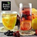 全5種類のレシピから選べる デトックスウォーター の素 × 約100g  冷凍フルーツ フルーツジュース クール便 冷凍にてお届け 【2〜3営業日以内に出荷】