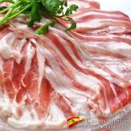 其它 - タイムセール スペイン産 イベリコ豚 しゃぶしゃぶ 1kg 200g×5 賞味期限:未開封冷凍で1ヶ月以上 クール 冷凍便でお届け 送料無料 【4〜5営業日以内に出荷】