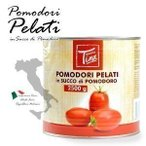 マンマ・ティーナ イタリア産 トマト ホール缶2.5kg×6缶 [常温] 便でお届け1セット1配送でお届け 【3〜4営業日以内に出荷】 [送料無料]
