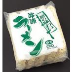 日清食品『麺の味わい 冷凍ラーメン』