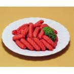 日本ハム)刻み入ウインナ- 1kg(約76本入) クール [冷凍] 便にてお届け 【業務用食品館 冷凍】