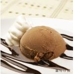 やまひろ)グラシェデアンリ チョコレート2L クール [冷凍] 便にてお届け 【業務用食品館 冷凍】