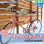 自転車 ハンドルカバー オシャレな カーキ 防寒 防水 撥水加工