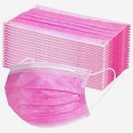 HINCINK マスク 50枚 3層構造 不織布マスク 高性能 使い捨てマスク 大人用マスク 家庭用マスク 花粉 風邪 (ピンク 50枚)