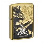 牙狼<GARO> 〜MAKAISENKI〜 黄金騎士ver. ZIPPOライター[BR] ガロ/ブラス(真鍮)タイプ/ジッポー200番ケース/両面加工