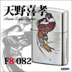 天野喜孝ZIPPOライター[F8-082]  /ファンタジーテイスト/#200ケース/グラデーション