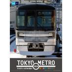 TOKYOMETRO TRAIN CALENDAR 2019