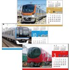 TOKYOMETRO 卓上カレンダー2021