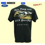 【FORDフォード・オフィシャルTシャツ】マスタング「キック・アス」メンズ